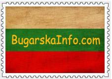 Bugarska leto 2018. Sve za letovanje i zimovanje - Bugarskainfo.com